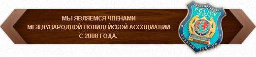 Частное сыскное агентство в Москве